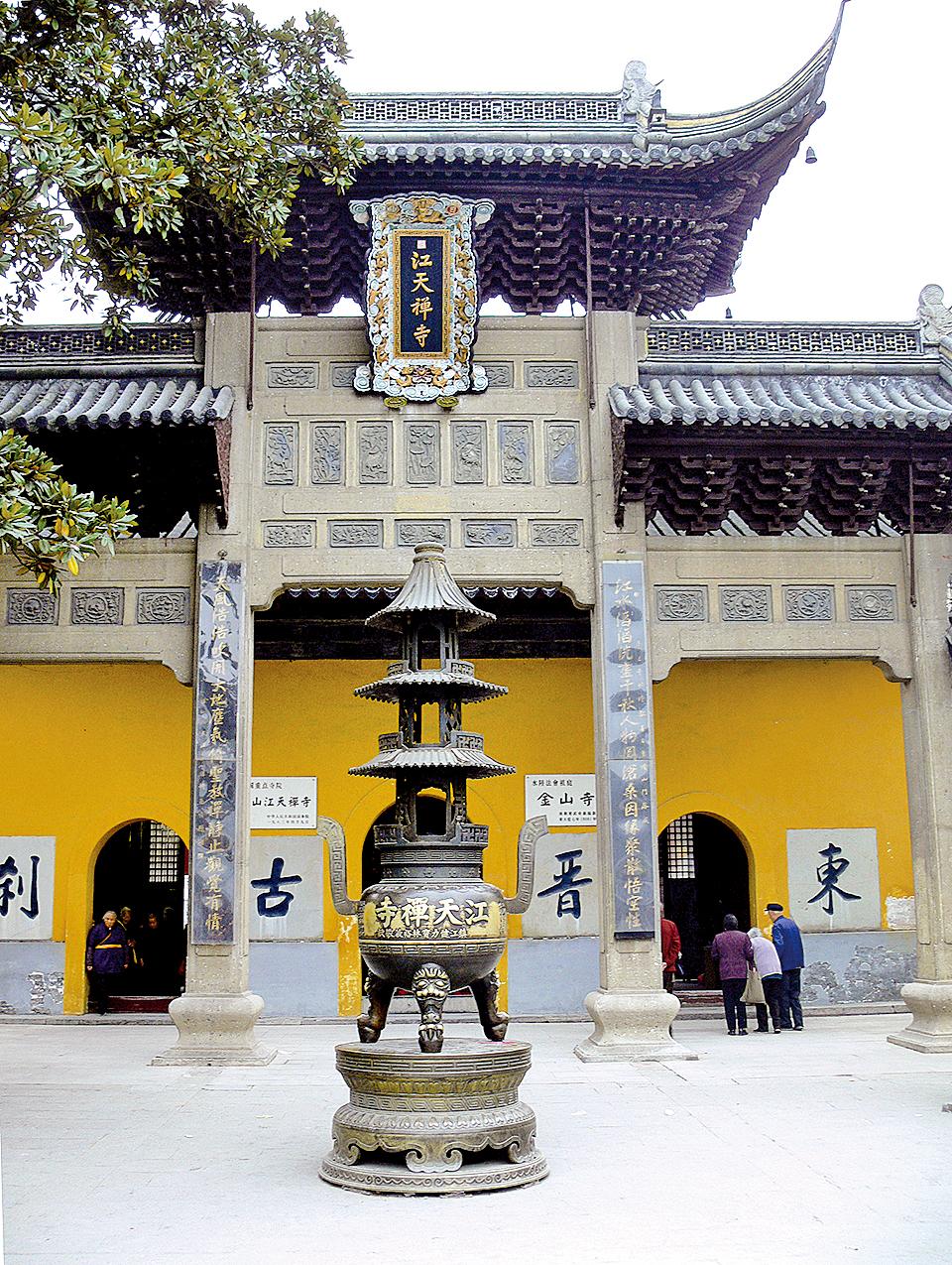 江天禪寺,又名金山寺,位於江蘇。 (Gisling/Wikimedia Commons)