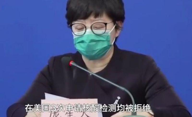 華人在美申請檢測遭拒?中共謊言被揭穿