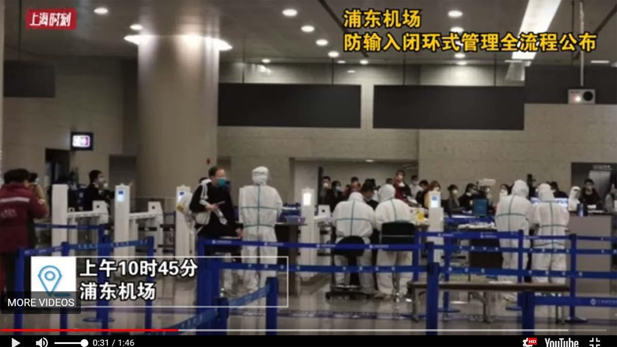 中共「出口」的武漢肺炎,不斷感染其他國家的民眾,自己卻隱瞞疫情,宣傳「抗疫成功」,同時大肆渲染國外疫情嚴重,很多華人信以為真,紛紛回國躲疫。(視頻截圖)