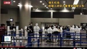 美國回京「一票難求」 回國躲疫小粉紅也遭虐