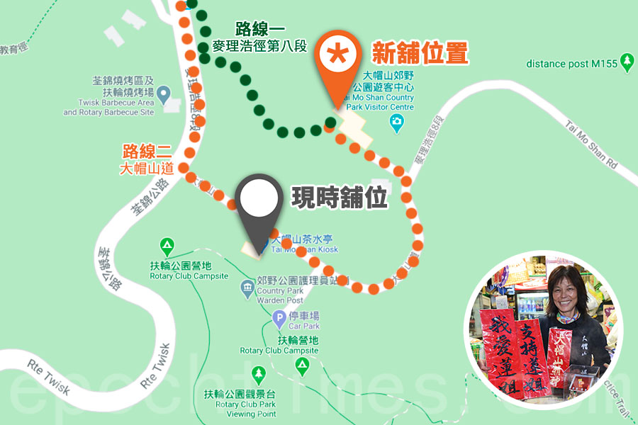 大帽山蓮姐下月起將於大帽山郊野公園遊客中心的茶水亭繼續營業。(Google地圖/大紀元製圖)