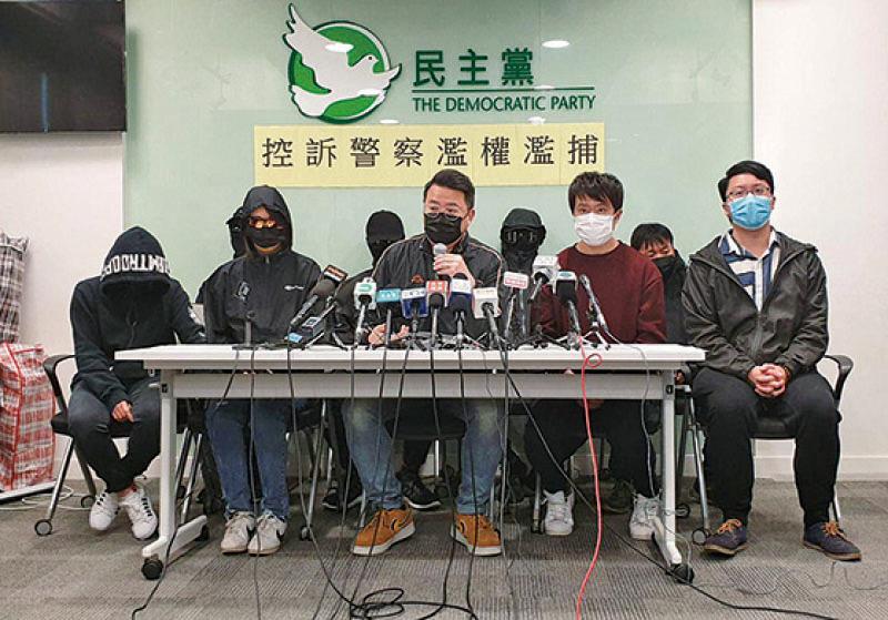 多人參加居民會反指定診所被捕 民主黨批評警方濫捕