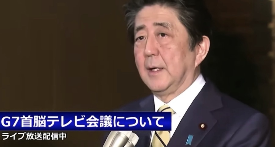 G7首腦聲明:武漢新冠疫情是全球危機