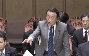 日本財長堅稱「武漢病毒」 民眾一邊倒支持