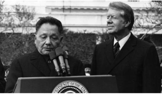 鄧小平1979年2月訪美的破冰之旅,選擇西雅圖為壓軸地。(網絡資料)