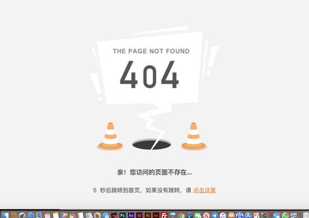 向中央調查組追問關於李文亮案結論的文章被刪,再引網絡聚焦。(網絡截圖)