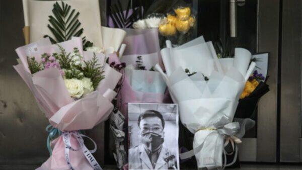 分析認為,武漢醫生李文亮的死加劇了一場危機,令中共統治正在動搖。(Getty Images)