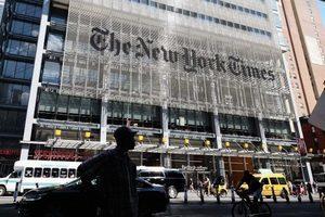 中共報復行動 驅逐美駐華三大報社記者
