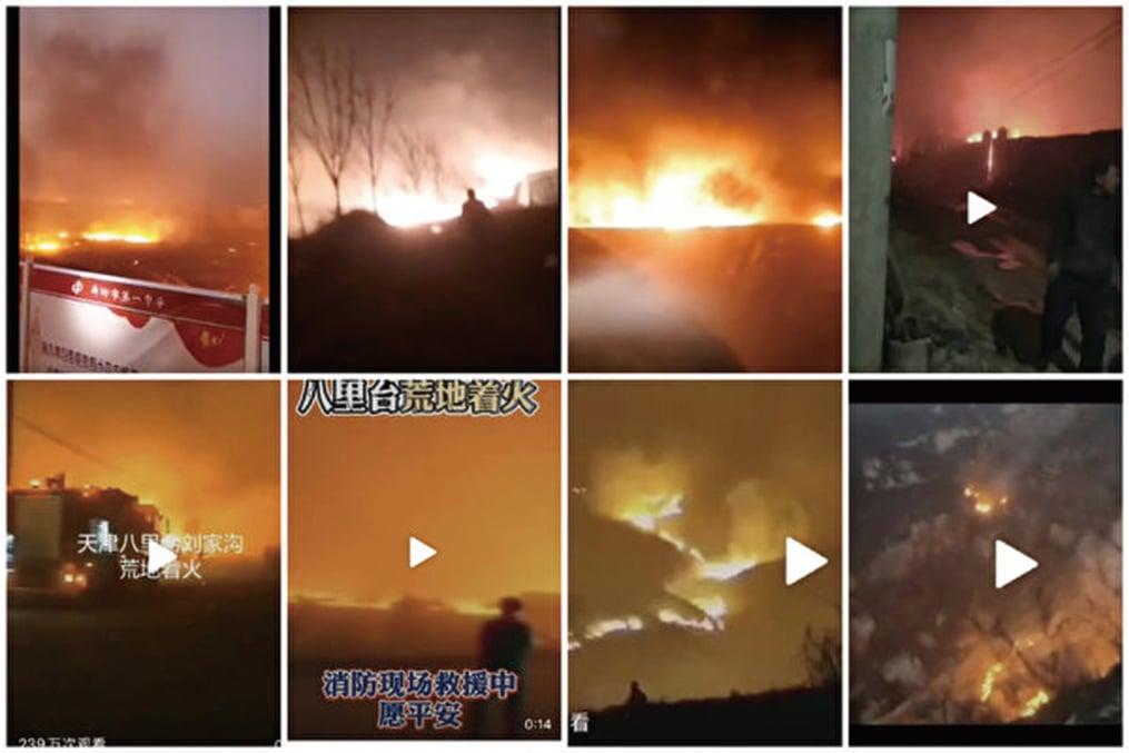 在超強風的助力下,京津冀各地全線起火。(影片截圖)