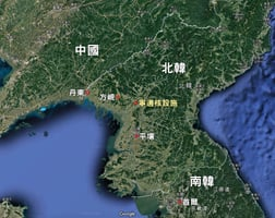 美智庫:疑似發現北韓核設秘密基地