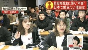 疫情影響實習生赴日 日本地方產業受衝擊