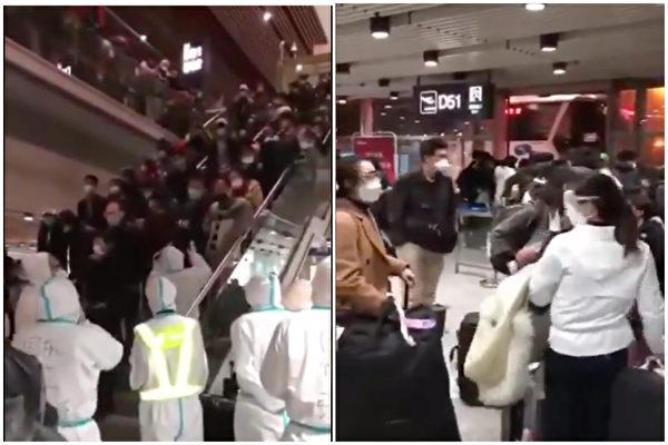 近日,在中共的宣傳煽動下,不少海外留學生和華人回國。(影片截圖)