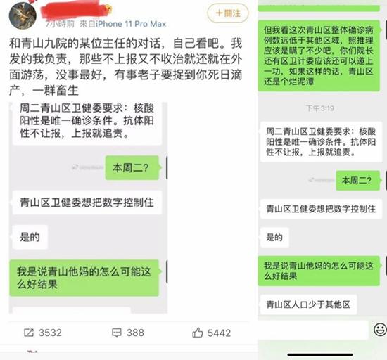 武漢同濟醫院19日確診了100多例,政治高壓下,不敢上報。(網頁截圖)