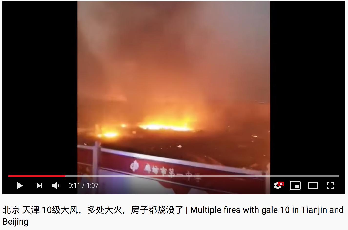 網上流傳視頻顯示,從北京通往天津的京滬高速公路周邊多處地區燃燒起了熊熊烈火,有網友懷疑是在焚燒屍體,解決中共病毒(武漢肺炎)問題。(影片截圖)