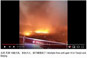 北京等地多處大火 網友疑是在大量焚屍解決中共病毒造成的死亡