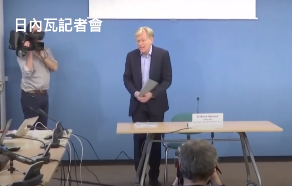 世界衛生組織專家的聯合調查小組結束了在中國的調查後,先後在北京和日內瓦舉行了記者會,擔任專家組組長的加拿大醫生布魯斯艾沃德,在記者會上說,調查是在習近平的授意下進行的,目的是向世界展示中國的抗疫成效。(影片截圖)