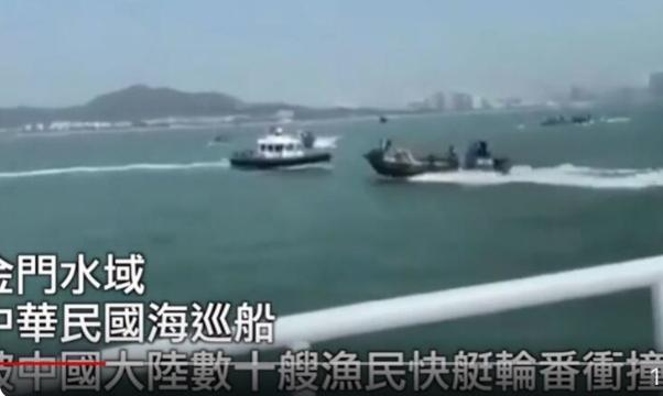 3月19日,中共民兵船包圍衝撞台灣海巡船,疑蓄意製造衝突。(影片截圖)