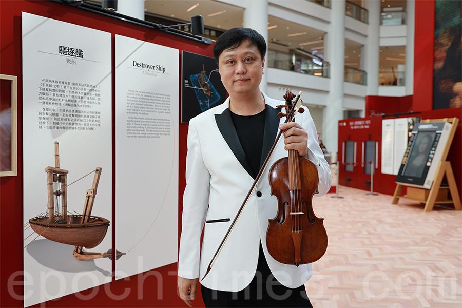 六歲開始學習小提琴的廖原,隨後一直走在音樂之路上,他認為古典音樂是學習音樂的基礎。(陳仲明/大紀元)