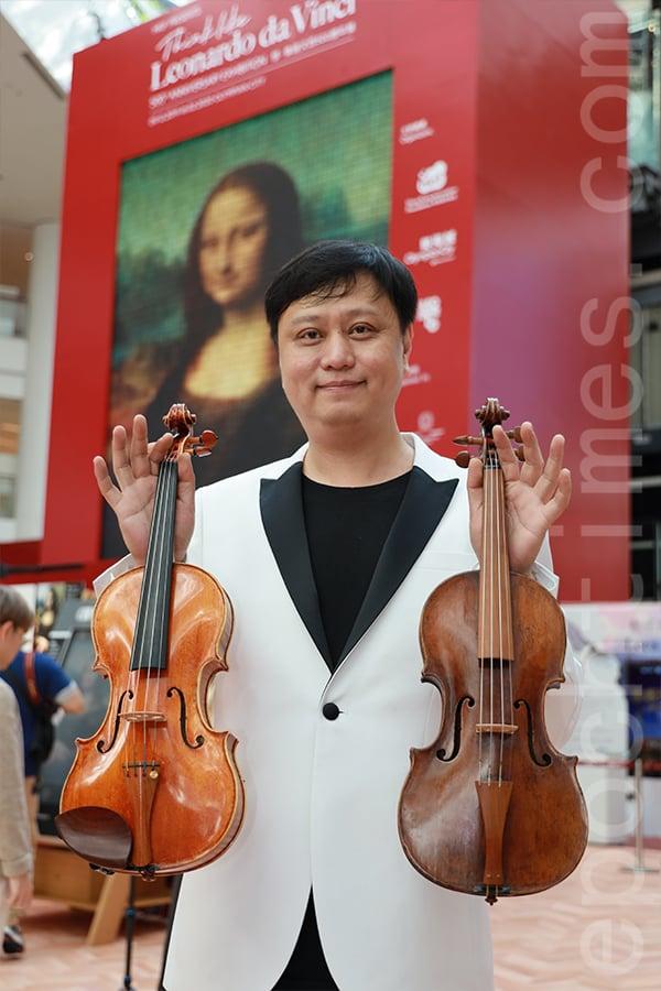 音樂,在小提琴家廖原(Vincent)的眼中,代表著「共融」。(陳仲明/大紀元)