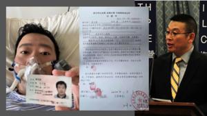 李文亮之死「公民力量」追責  王滬寧名列調查名單