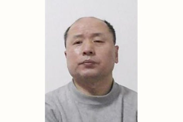 48歲的瀋陽市航空工程師、法輪功學員胡林於2020年2月16日在沈北尹家鄉康家山監獄被迫害致死。(明慧網)