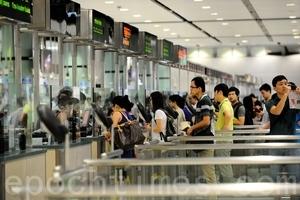 林鄭宣布:周三起禁非港人乘飛機入境  中澳台入境者檢疫 14 日