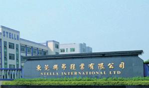 名牌普拉達代工廠 東莞興昂鞋業停產