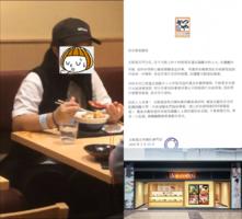 女子違禁令外出食飯遭追截 涉事吉豚屋今起停業