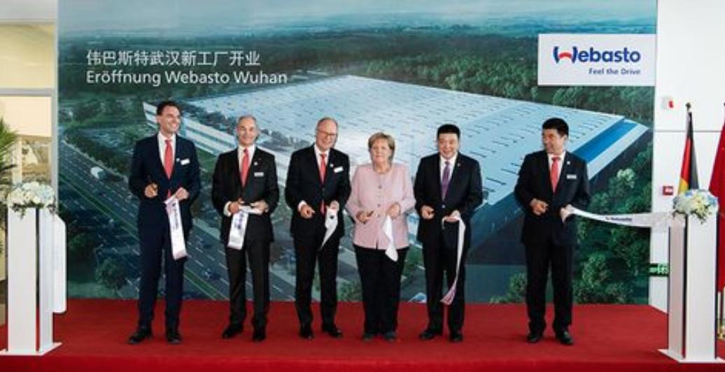 默克爾2019年9月為Webasto(Holger Engelmann)武漢新工廠剪綵(Webasto網站)