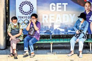 東奧若延期 日民間估損至少54億美元