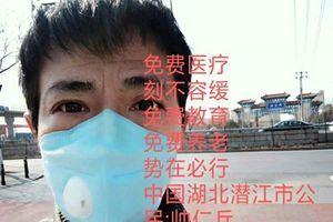 湖北潛江人受困北京 無法打工生活艱難
