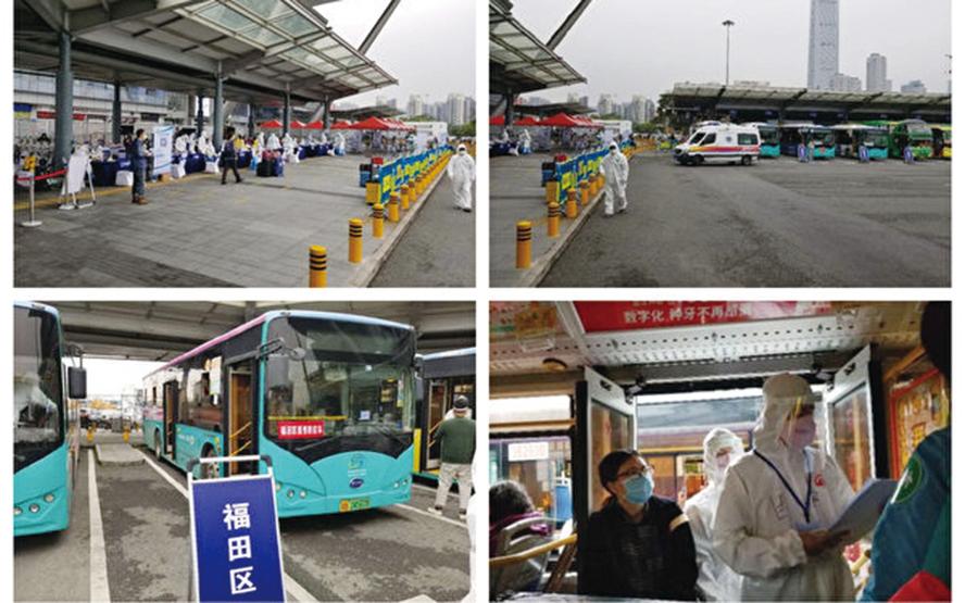 為2020年3月20日,在深圳灣口岸海關,國保人員登記香港返回中國的境外人士,集中檢測、隔離。(受訪者提供)