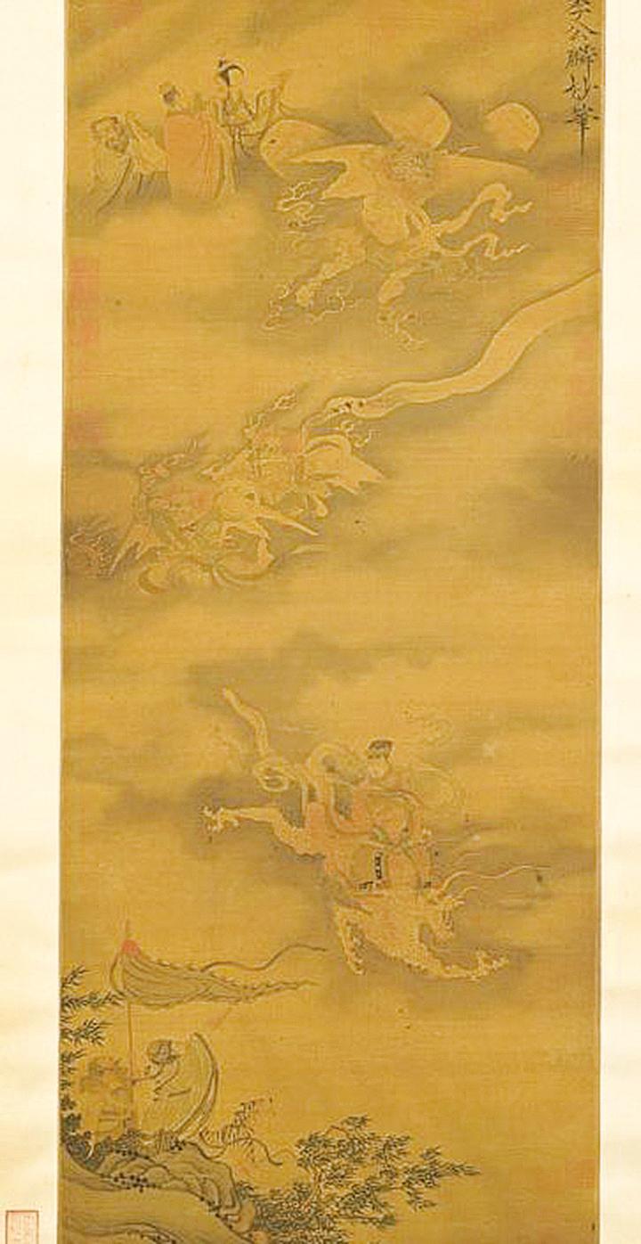 歐陽修前往張龍公神祠主持祭祀,祈雨後,果然天降甘霖。圖為宋‧李公麟《為霖圖》,台北國立故宮博物院藏(公有領域)