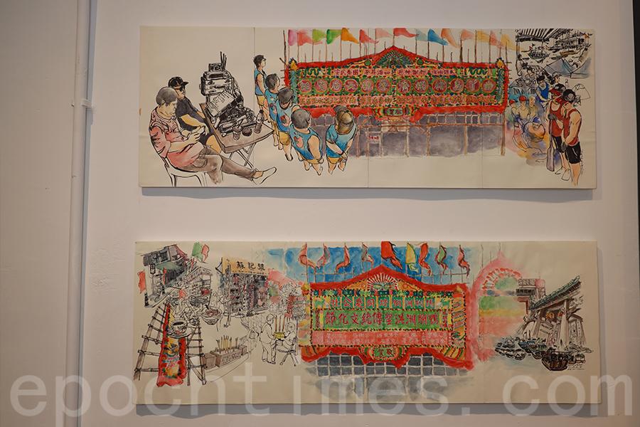 張學敏畫筆下的鴨脷洲洪聖傳統文化節。(陳仲明/大紀元)