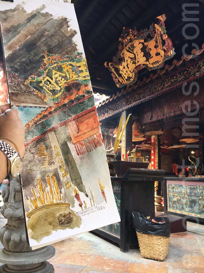 張學敏的長洲北帝廟內牌匾寫生作品。(受訪者提供)