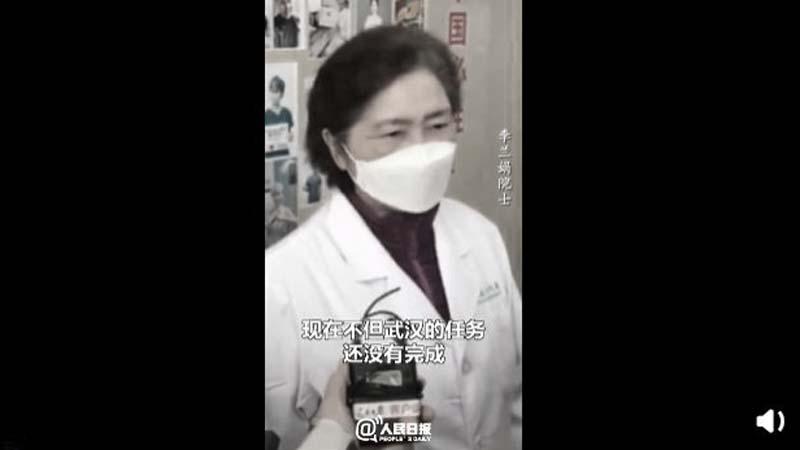 中共宣傳「抗疫大捷」多日後,工程院院士表態「擔心國外輸入導致我國第二次大的疫情」。(影片截圖)
