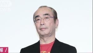 日本「喜劇王」志村健染中共病毒 日本演藝圈首例