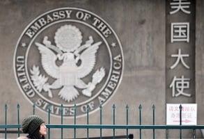 美駐中使館提供公民緊急聯系電話