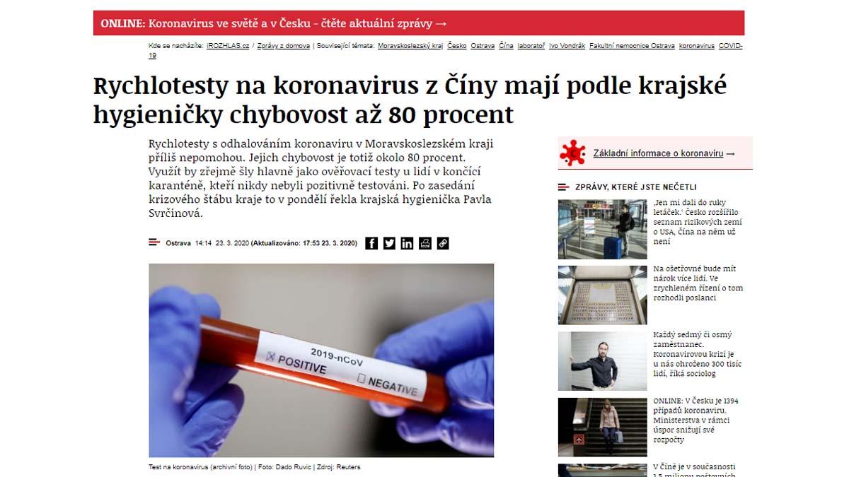捷克媒體引述專家指,中共援助的快速檢測試劑盒,錯誤率高達80%。(網頁截圖)