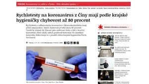 中共援助捷克15萬檢測試劑 錯誤率80%沒法用