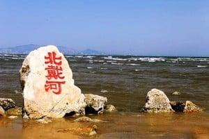 辛子陵:習近平出手處理江曾 北戴河達共識