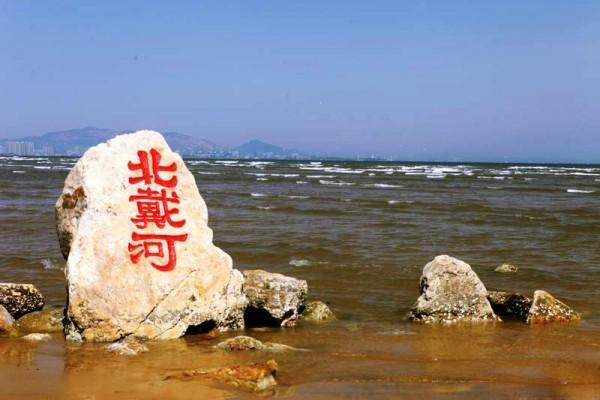 北戴河會前 北京高層還將敲定一件大事