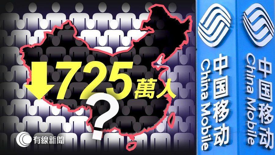 FB發帖問725萬手機用戶「去咗邊?」 香港電視台新聞編輯被炒