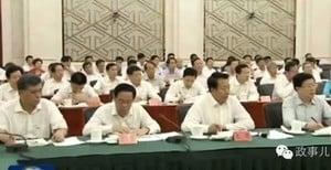 馬興瑞罕見發言 引深圳成超級直轄市猜測