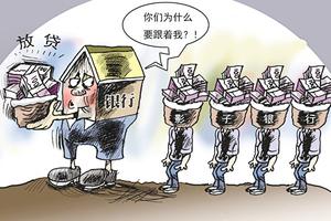 中共病毒下的 中國影子銀行會爆雷嗎?