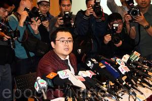 「上海仔」郭永鴻返港被捕 曾涉特首選舉醜聞