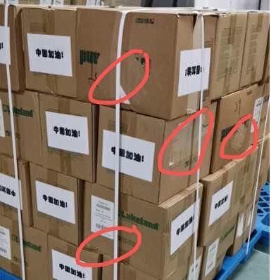 美華人捐贈物資被賣回美國? 爆料人遭威脅