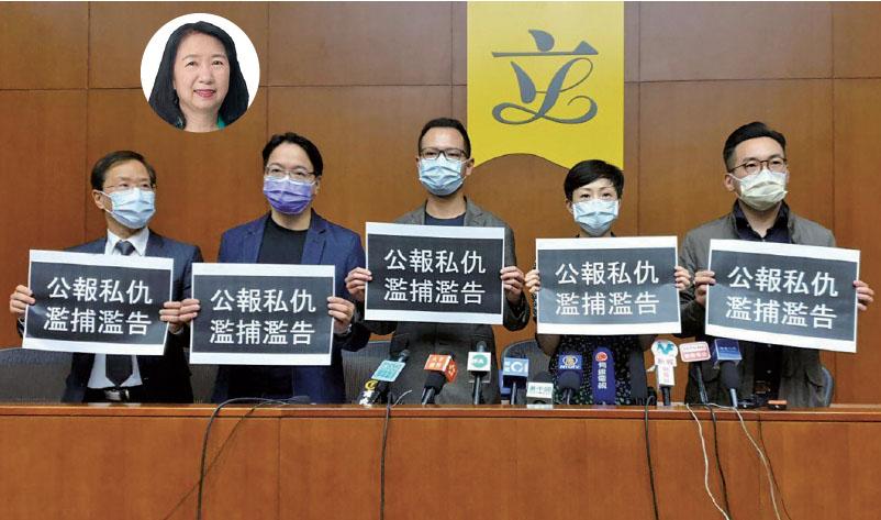警方拘鄭麗琼被批公報私仇