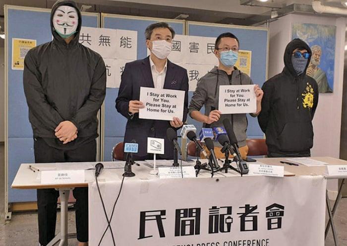 民間記者會呼籲港人留在家中,抗疫自救。(肖龍/大紀元)