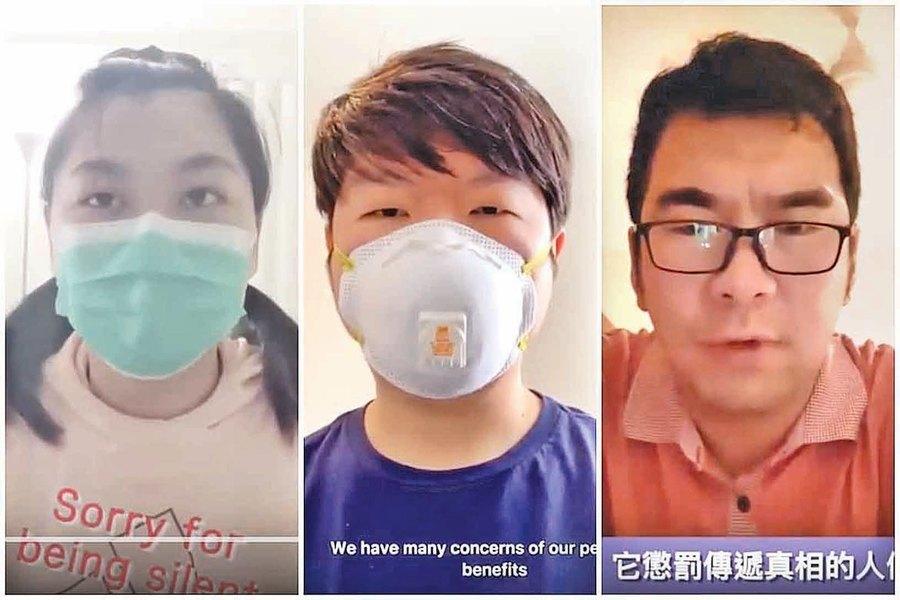 海外華人錄影片向中共追責